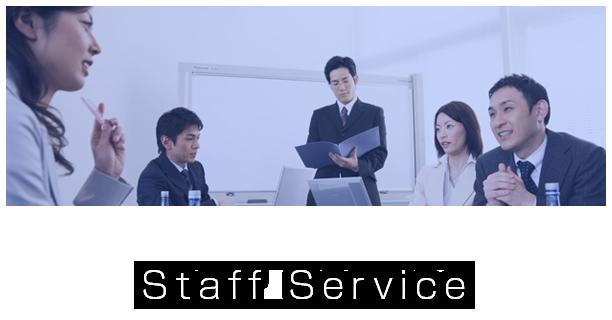 Staff Service